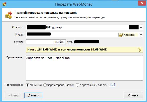 Доступ к порно сайтам wmz