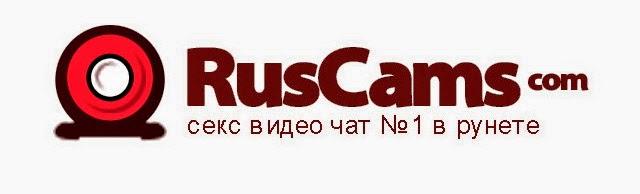 рускамс